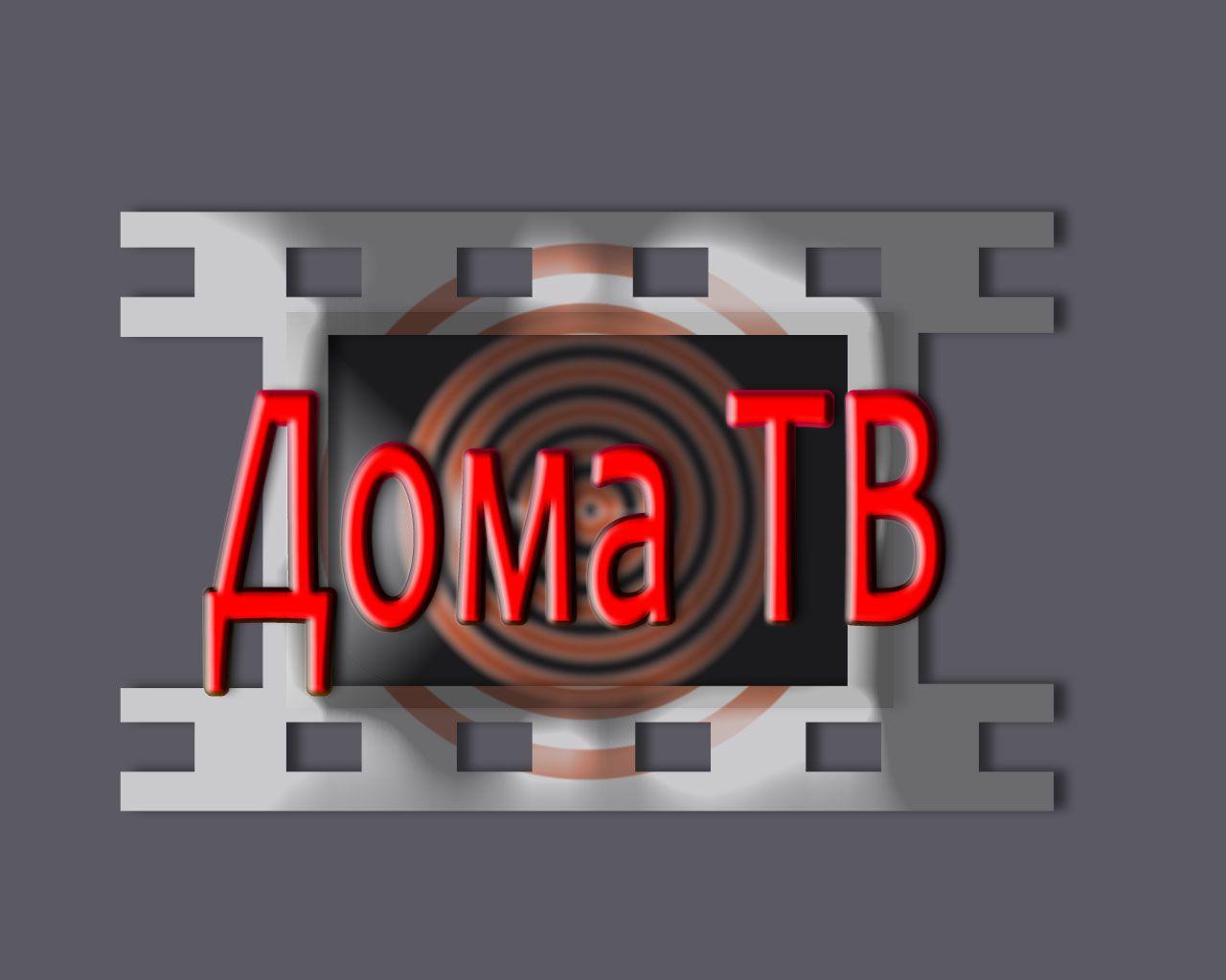 Логотип телеканала - дизайнер lena_80