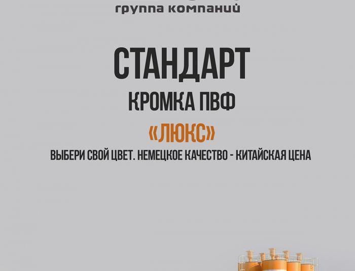 Макеты стендов с образцами - дизайнер vadimsoloviev
