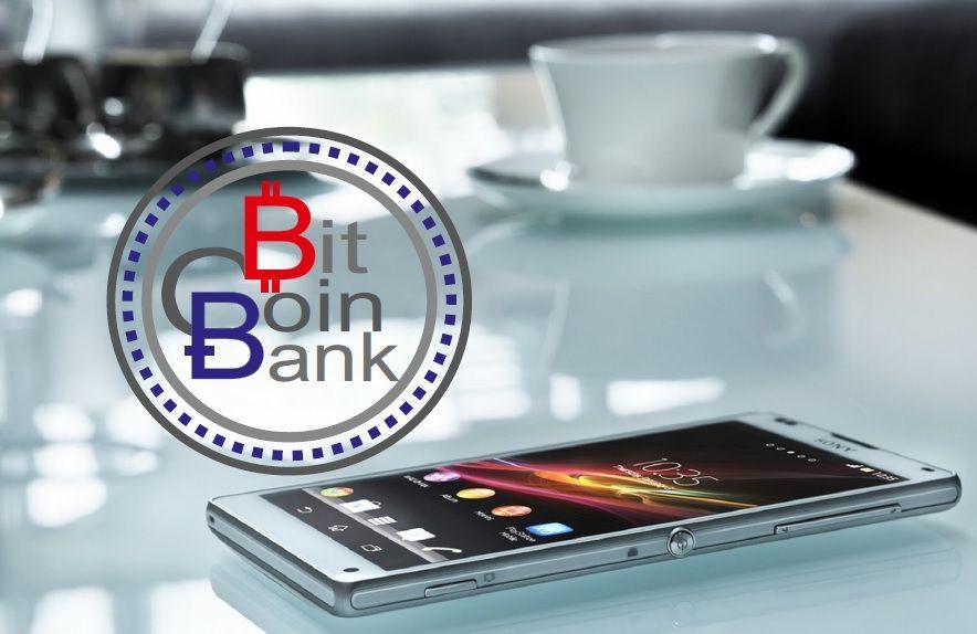BitcoinBank - Логотип - дизайнер omega2073