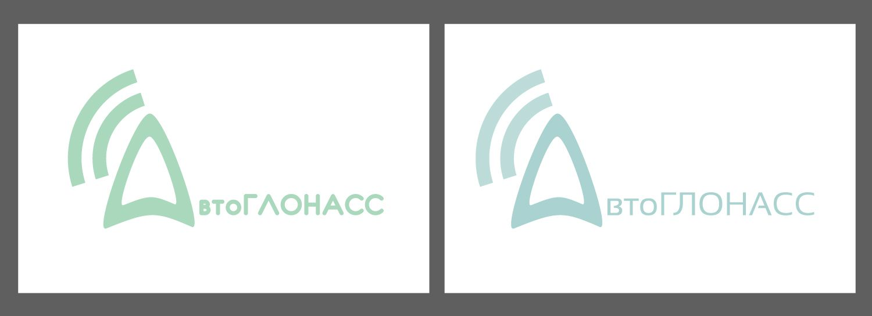Логотип и фирменный стиль проекта АвтоГЛОНАСС - дизайнер HIndra