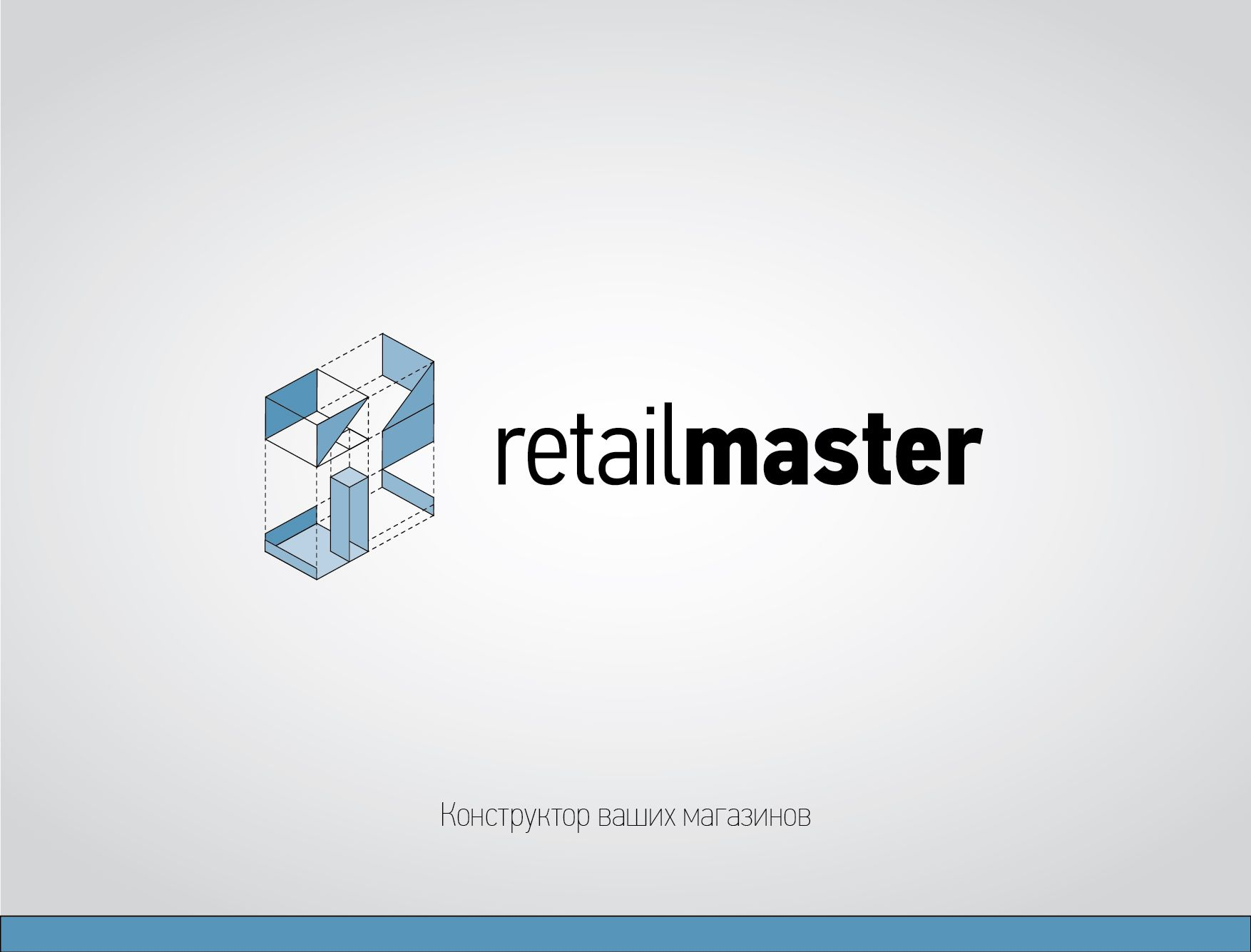 Логотип для компании Retail Master - дизайнер Cammerariy