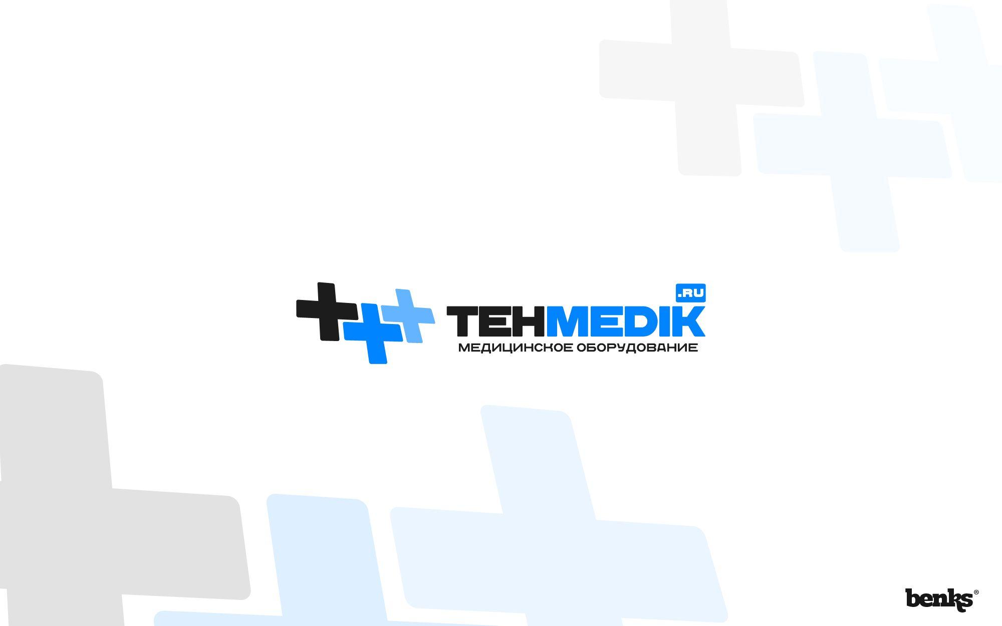 Логотип для интернет-магазина медтехники - дизайнер benks