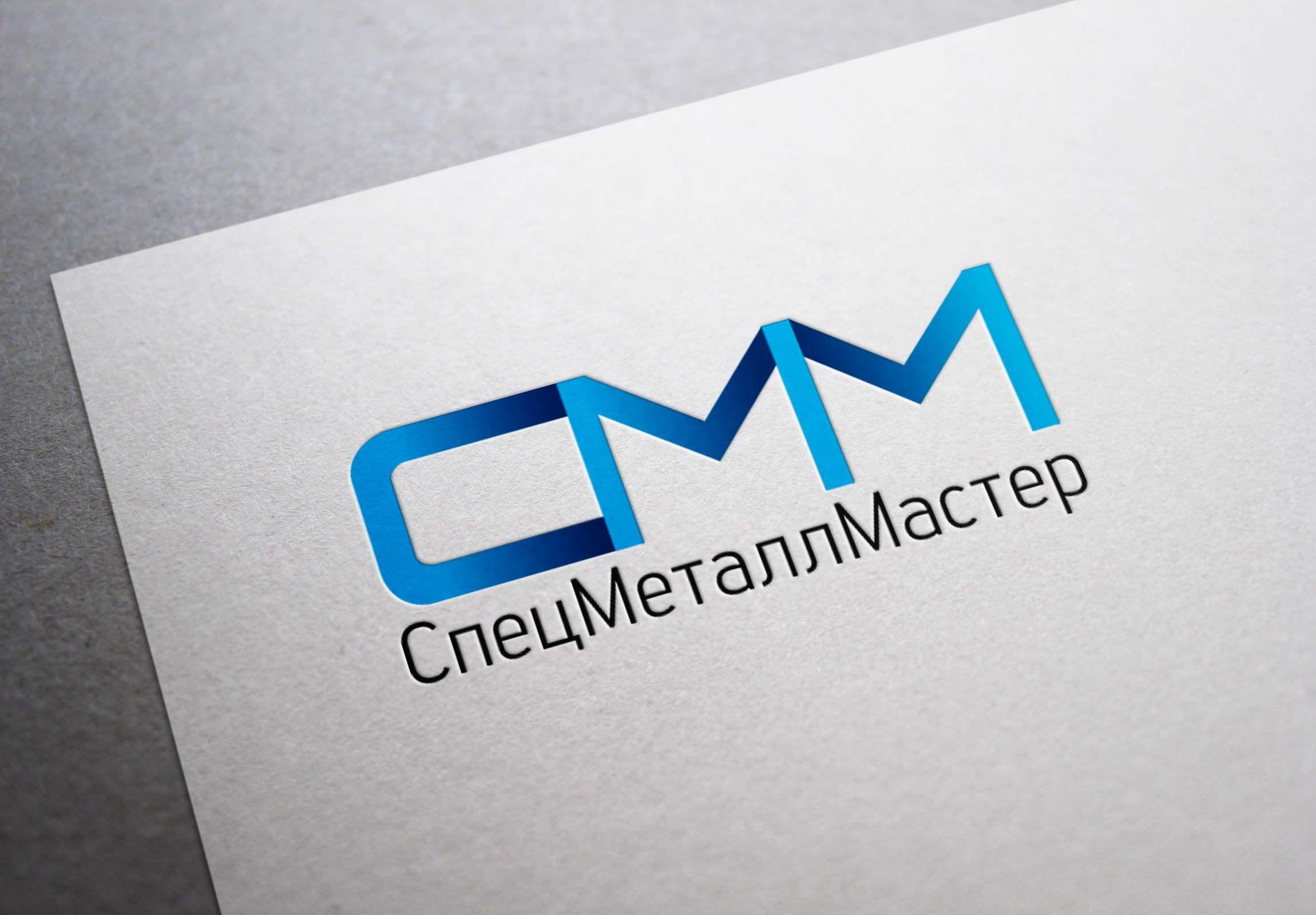 Логотип для металлургической компании - дизайнер rammulka