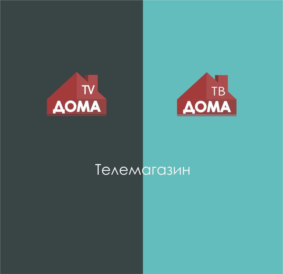 Логотип телеканала - дизайнер give_5
