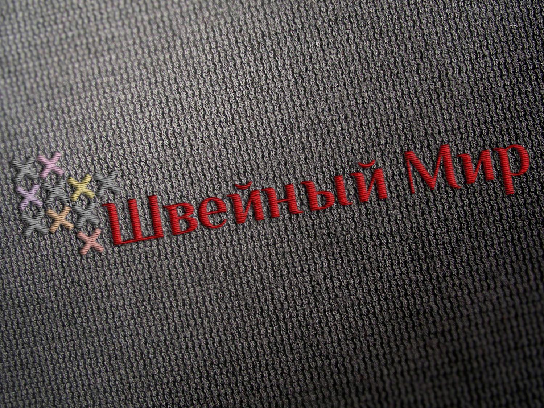 Логотип для ООО Швейный мир - дизайнер AlexDP