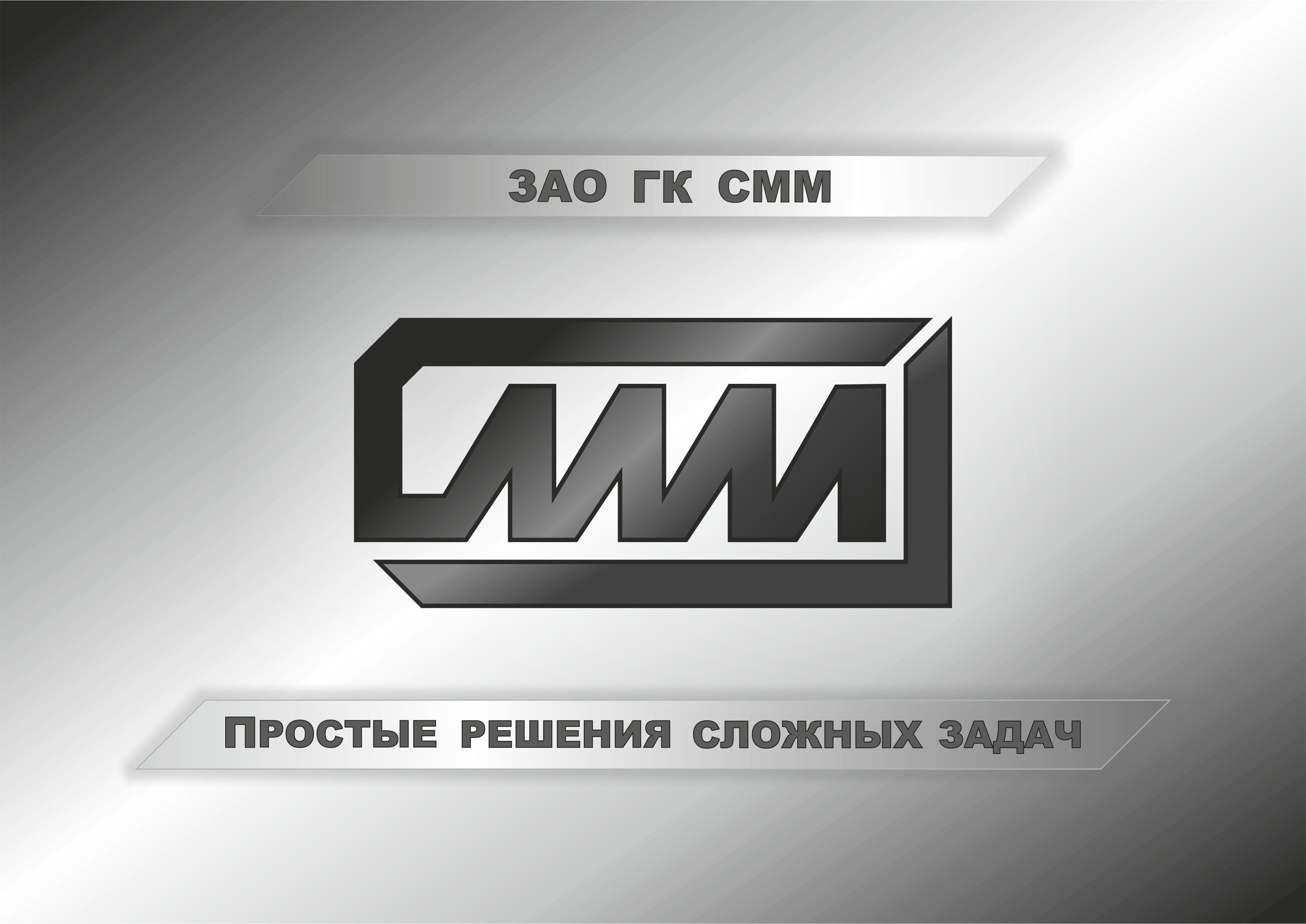 Логотип для металлургической компании - дизайнер IGOR-OK-26RUS