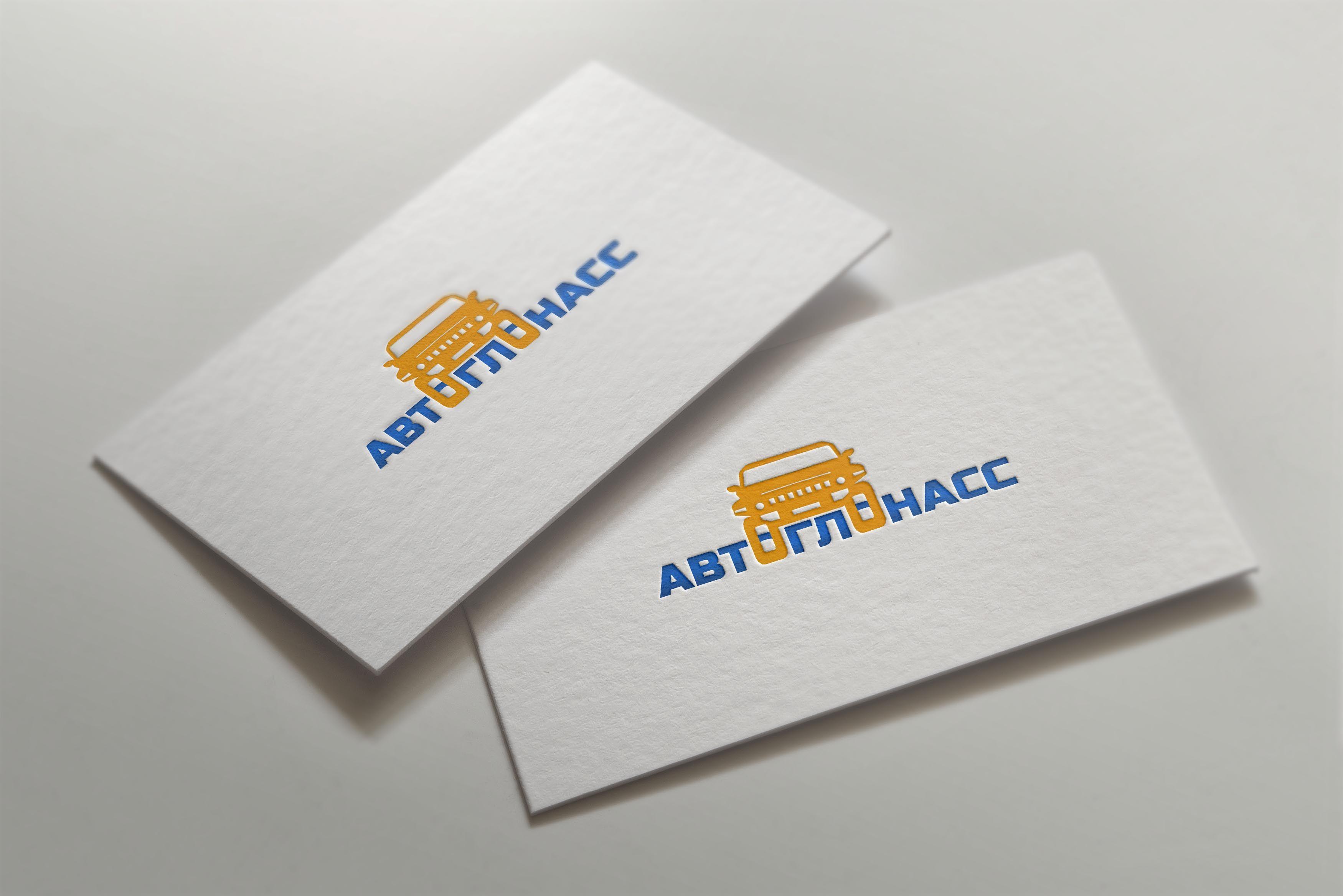 Логотип и фирменный стиль проекта АвтоГЛОНАСС - дизайнер jabud
