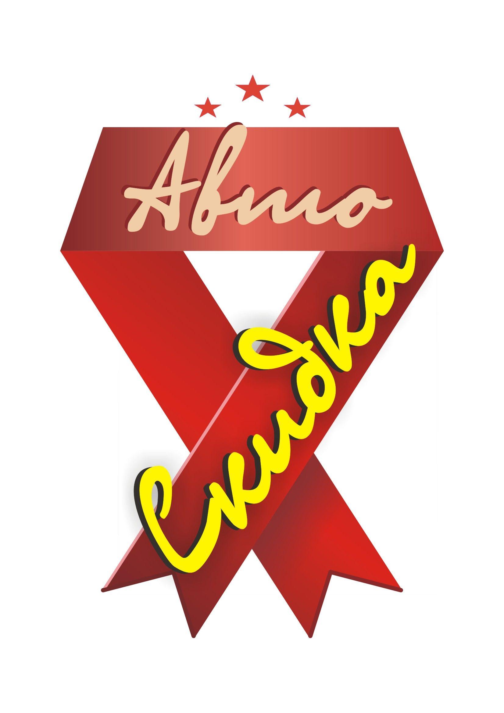 Логотип для скидочного сайта - дизайнер semyonova