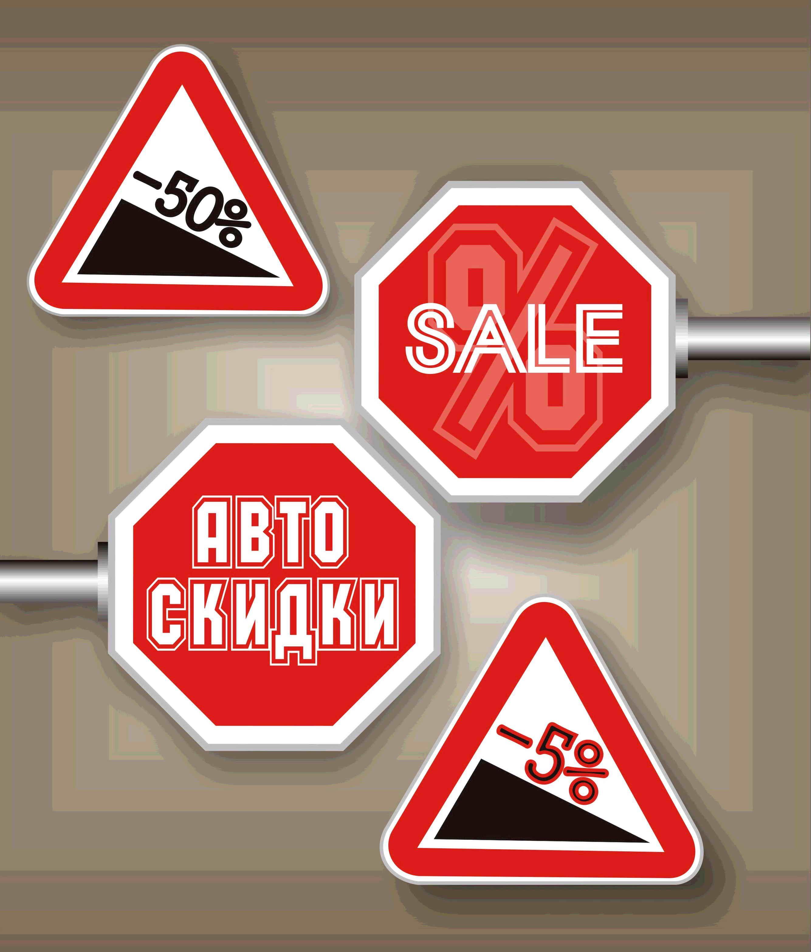 Логотип для скидочного сайта - дизайнер bondiv