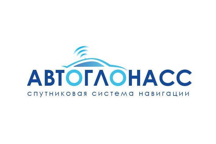Логотип и фирменный стиль проекта АвтоГЛОНАСС - дизайнер valeriana_88