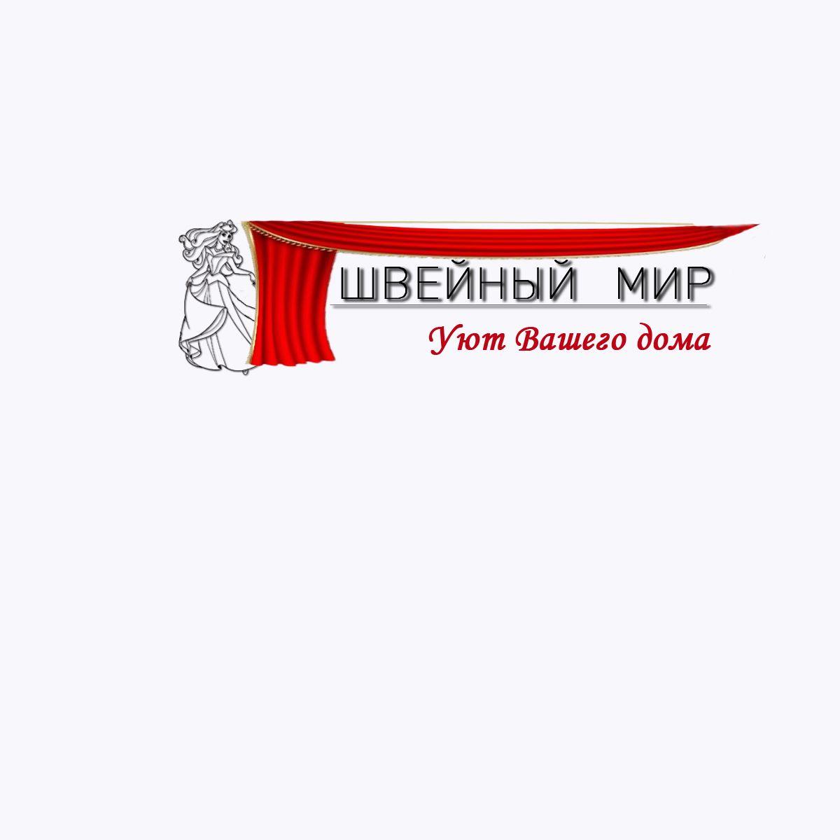 Логотип для ООО Швейный мир - дизайнер RuSib72