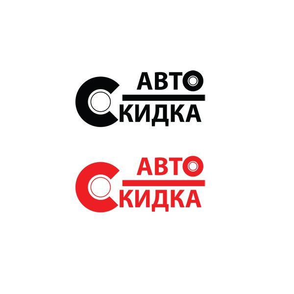 Логотип для скидочного сайта - дизайнер Ofeliya