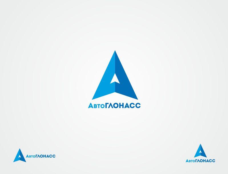 Логотип и фирменный стиль проекта АвтоГЛОНАСС - дизайнер 1540
