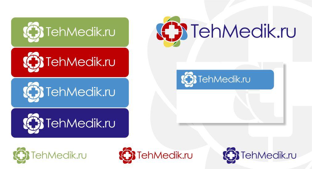 Логотип для интернет-магазина медтехники - дизайнер grotesk