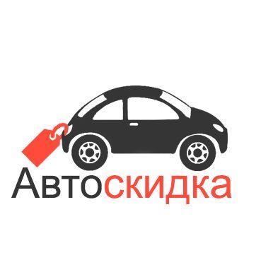 Логотип для скидочного сайта - дизайнер mideal