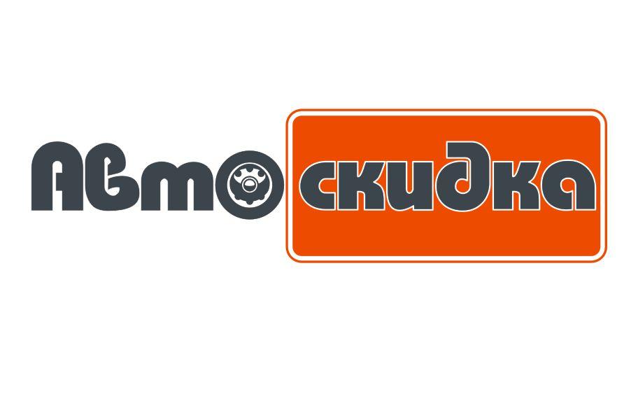 Логотип для скидочного сайта - дизайнер ks_bokova