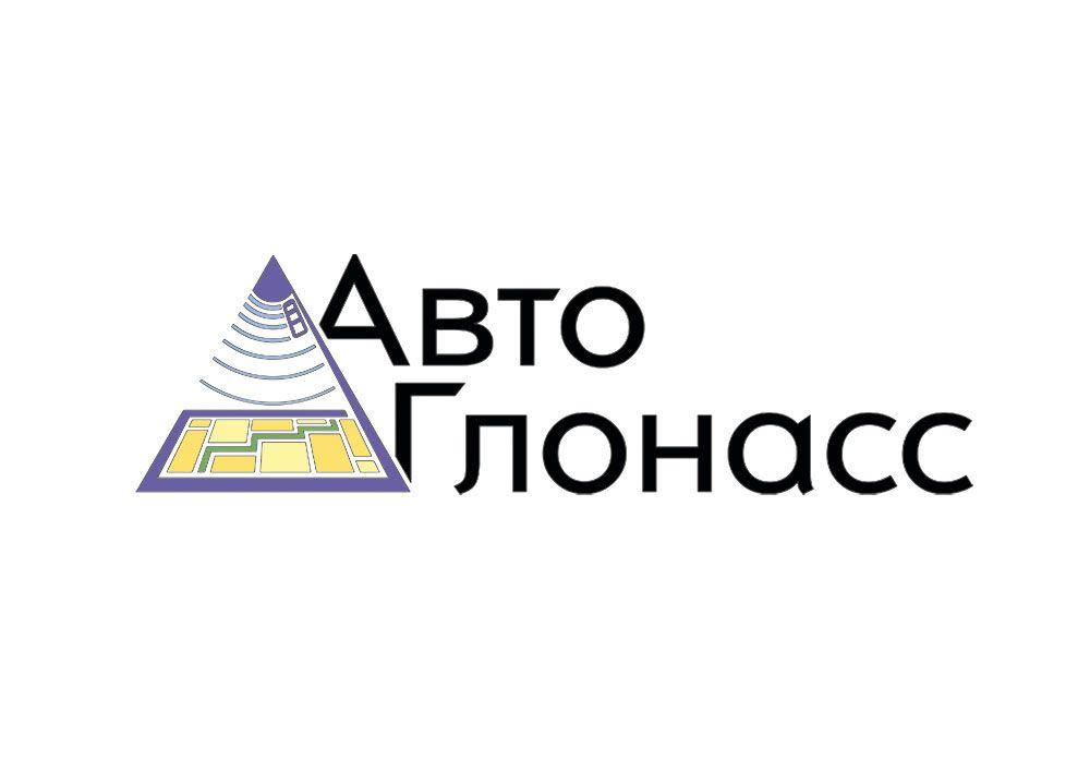 Логотип и фирменный стиль проекта АвтоГЛОНАСС - дизайнер IvanRud23