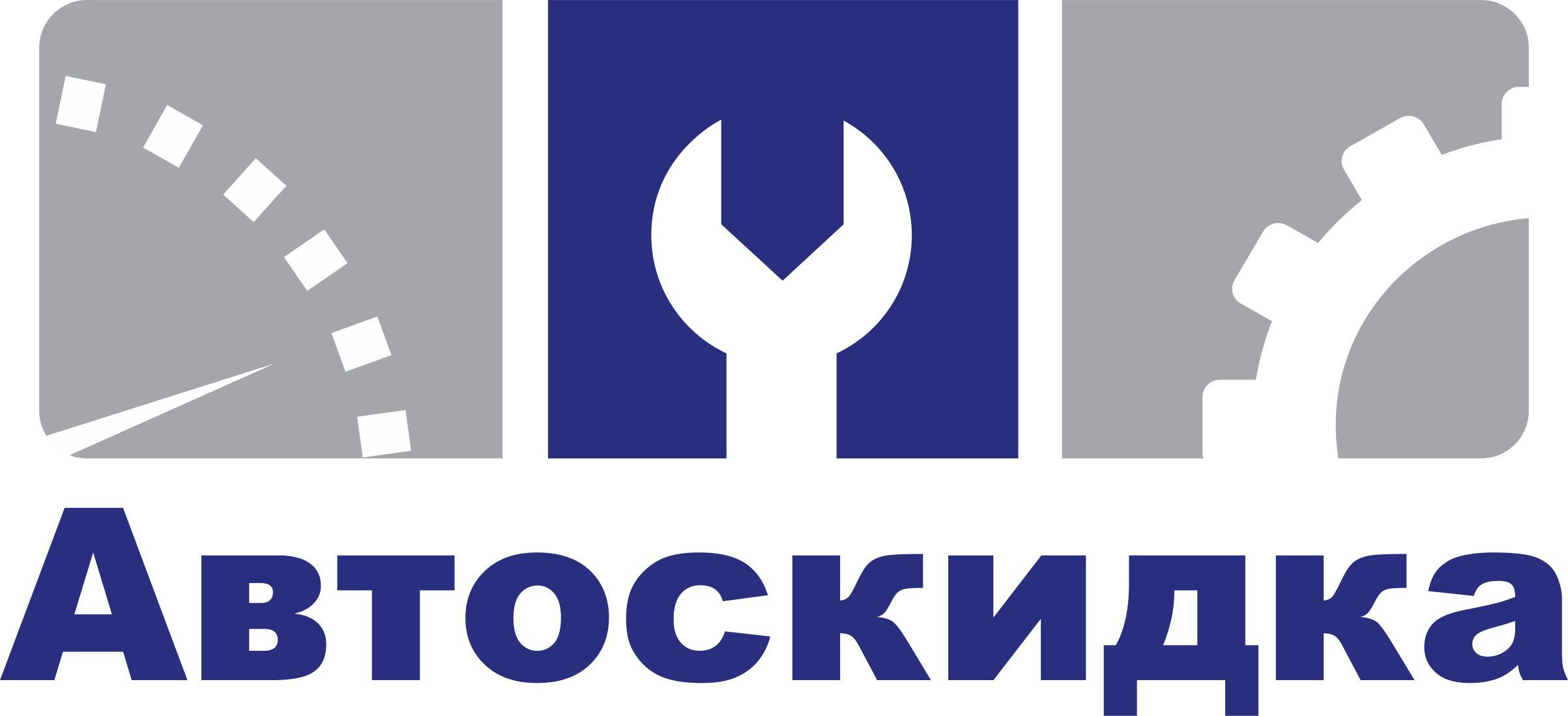 Логотип для скидочного сайта - дизайнер FakeDream