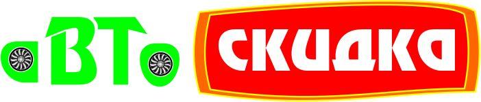 Логотип для скидочного сайта - дизайнер 1511993