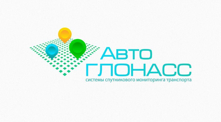 Логотип и фирменный стиль проекта АвтоГЛОНАСС - дизайнер Stas_Klochkov