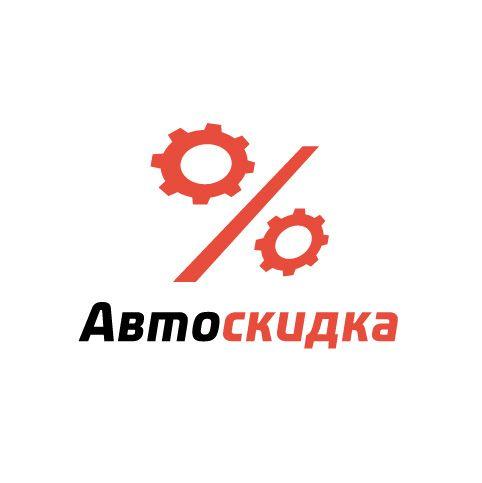 Логотип для скидочного сайта - дизайнер Jexx07