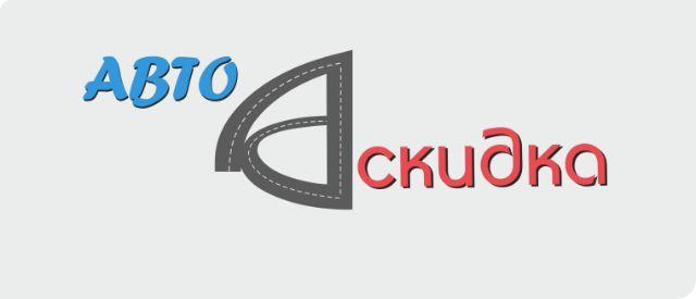 Логотип для скидочного сайта - дизайнер sv58