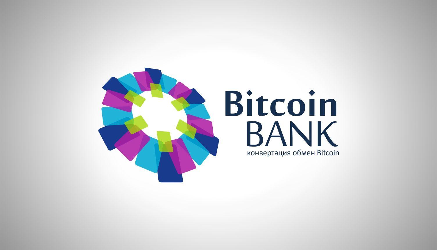 BitcoinBank - Логотип - дизайнер Kreativ