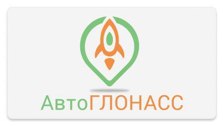 Логотип и фирменный стиль проекта АвтоГЛОНАСС - дизайнер abo---
