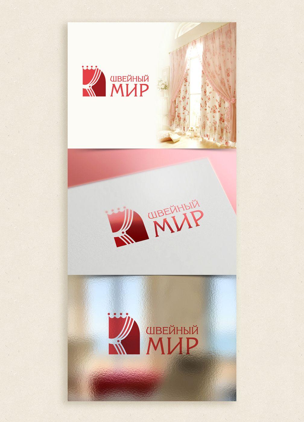 Логотип для ООО Швейный мир - дизайнер irina-july2