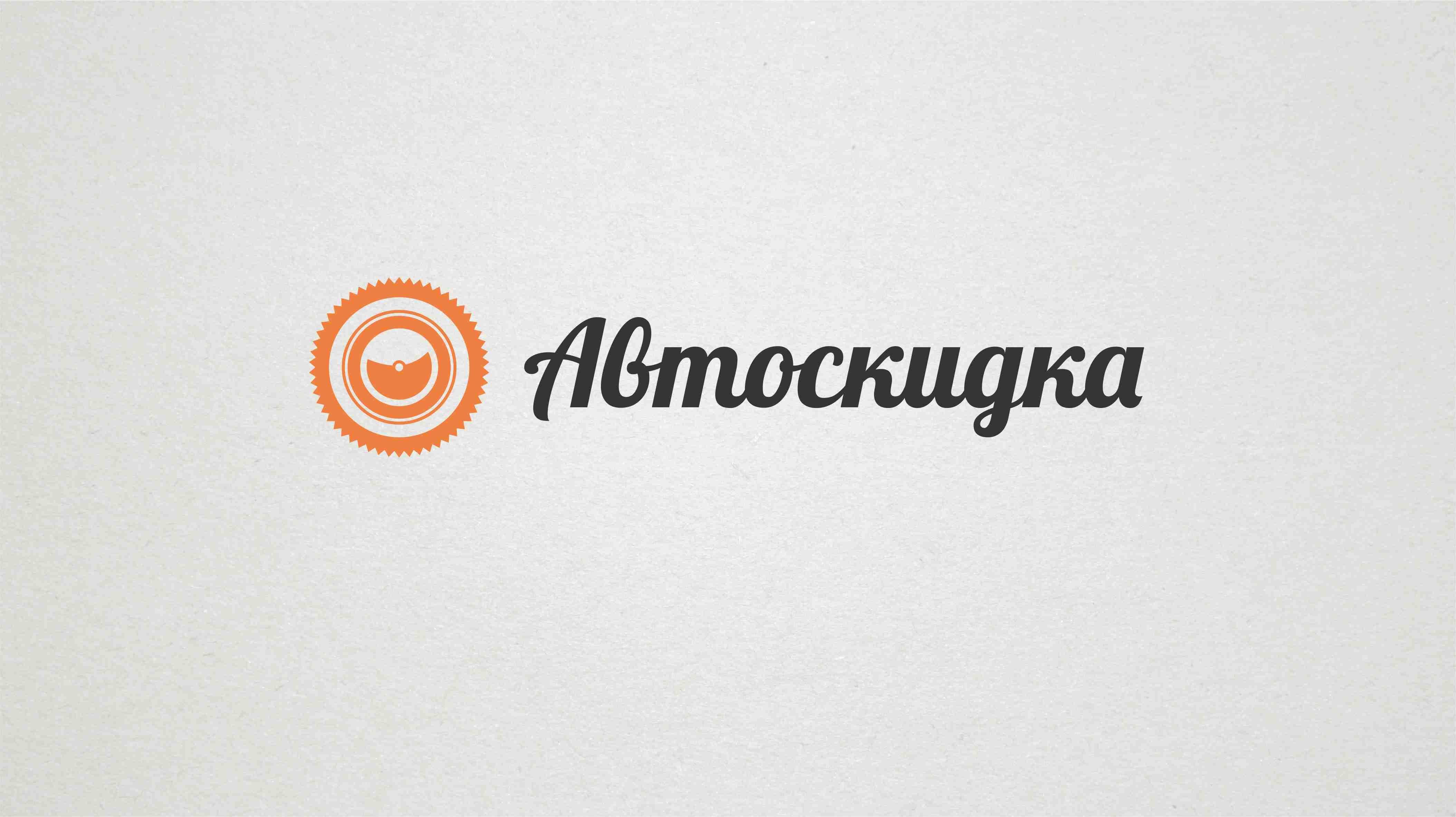Логотип для скидочного сайта - дизайнер Ewgene