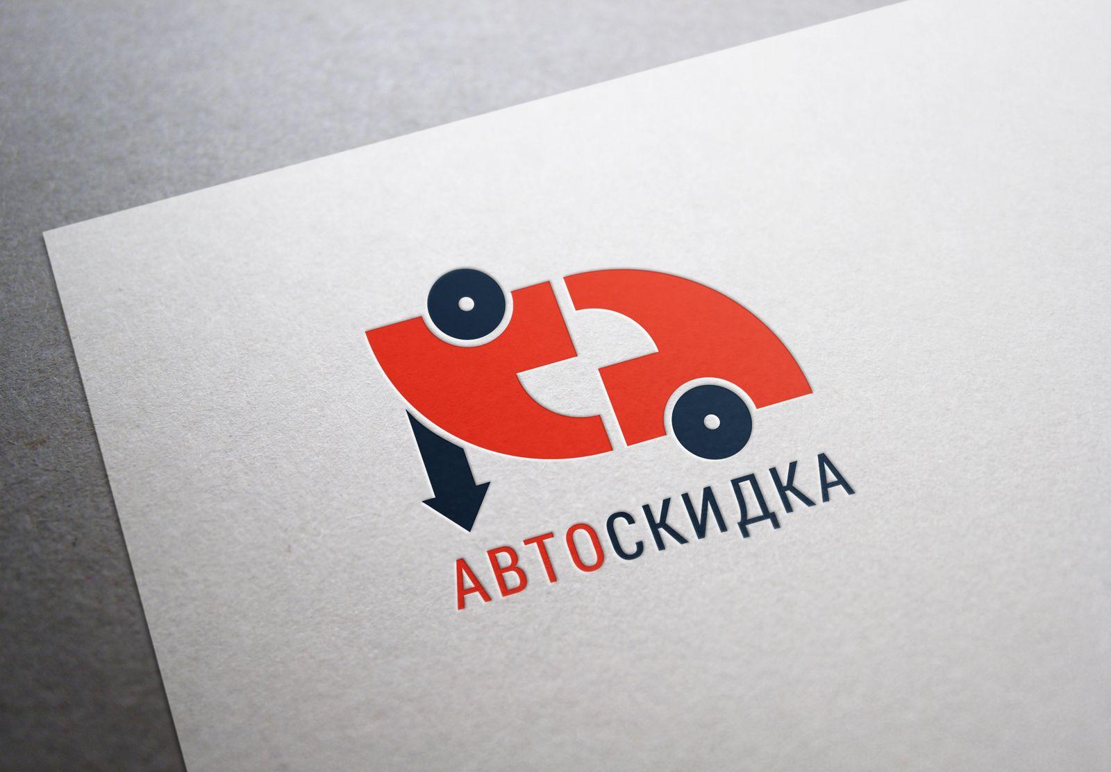 Логотип для скидочного сайта - дизайнер compazitor