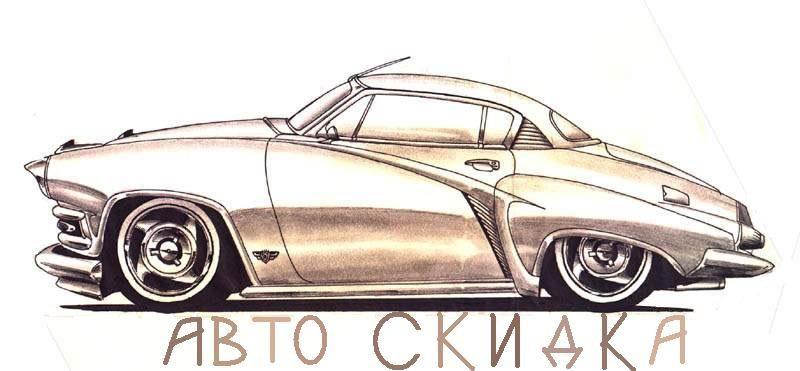 Логотип для скидочного сайта - дизайнер 3dlis