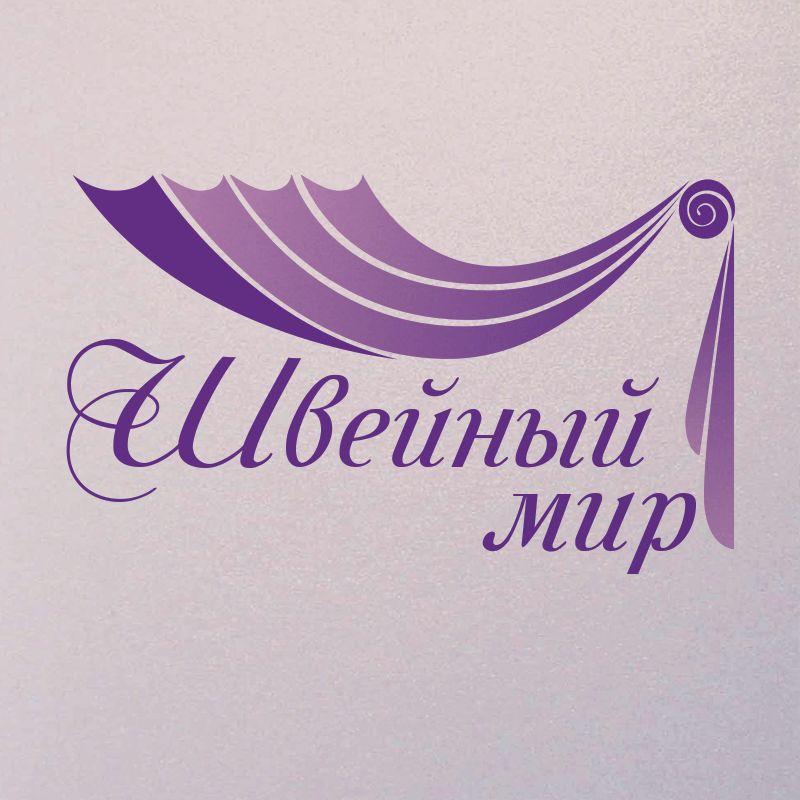 Логотип для ООО Швейный мир - дизайнер Alenka_Bo