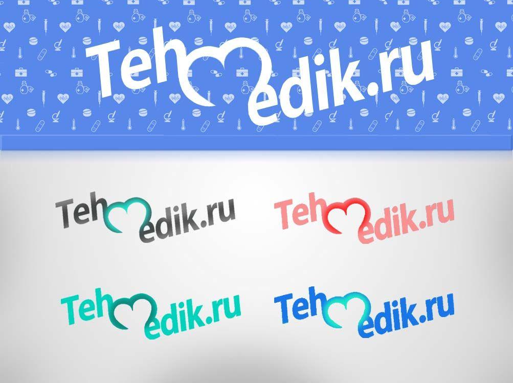 Логотип для интернет-магазина медтехники - дизайнер jabud