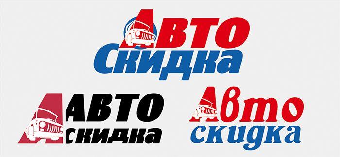 Логотип для скидочного сайта - дизайнер Zmeya