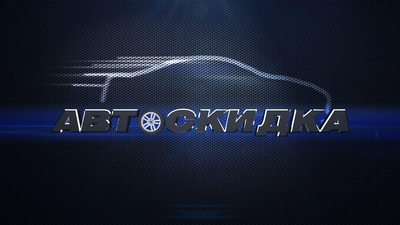 Логотип для скидочного сайта - дизайнер StorM1985