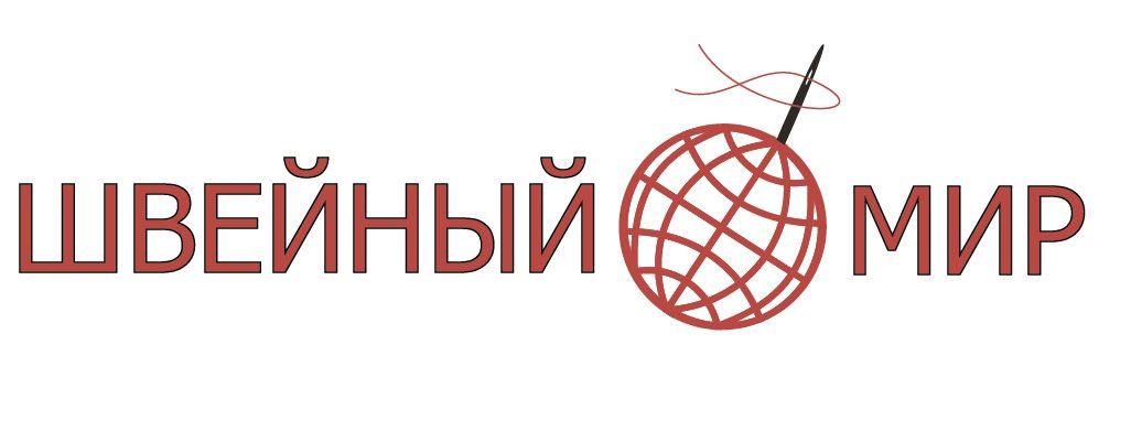Логотип для ООО Швейный мир - дизайнер Takunako