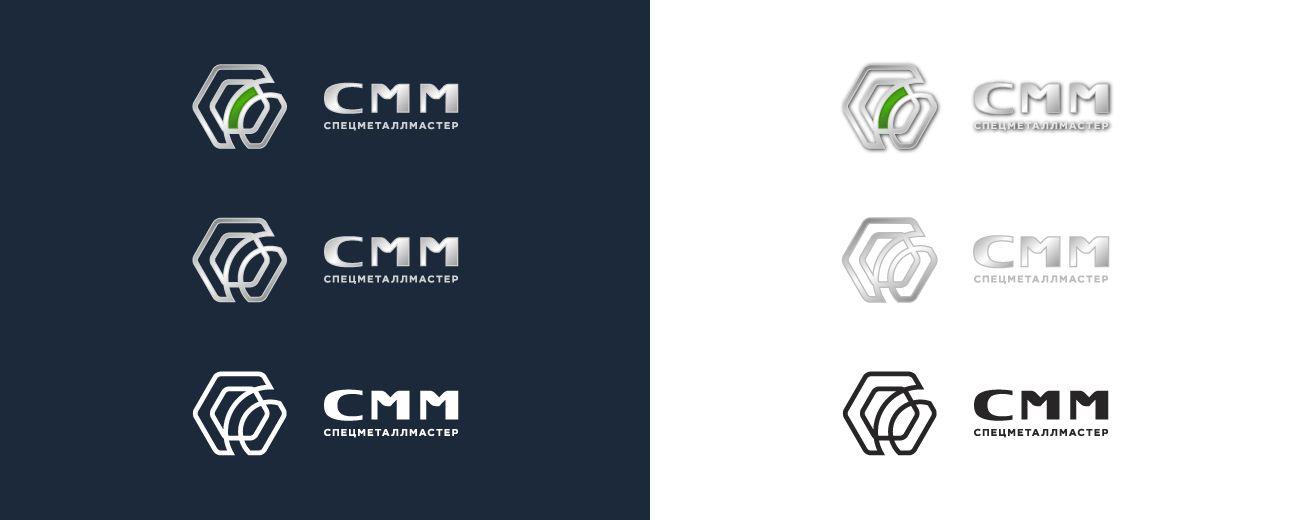 Логотип для металлургической компании - дизайнер stulgin