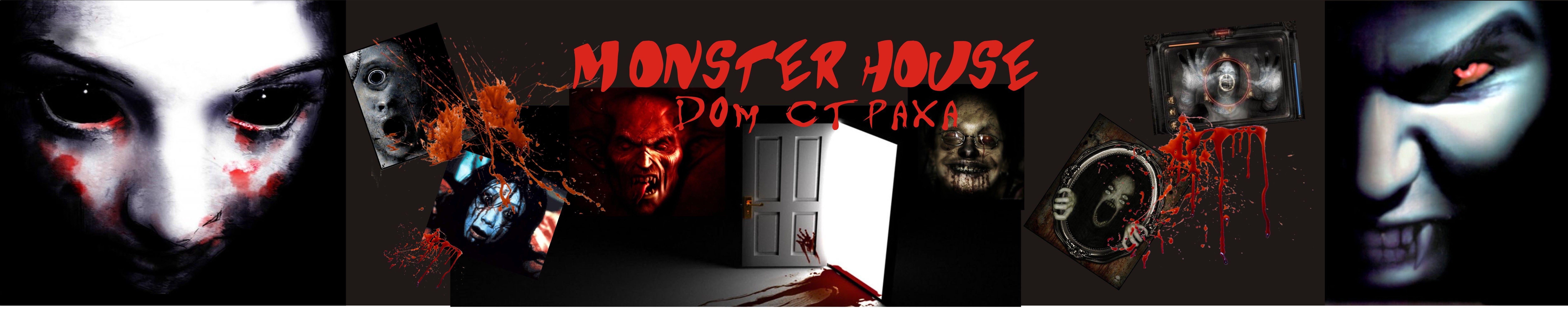 Рекламный баннер для комнаты страха - дизайнер Tadana_88
