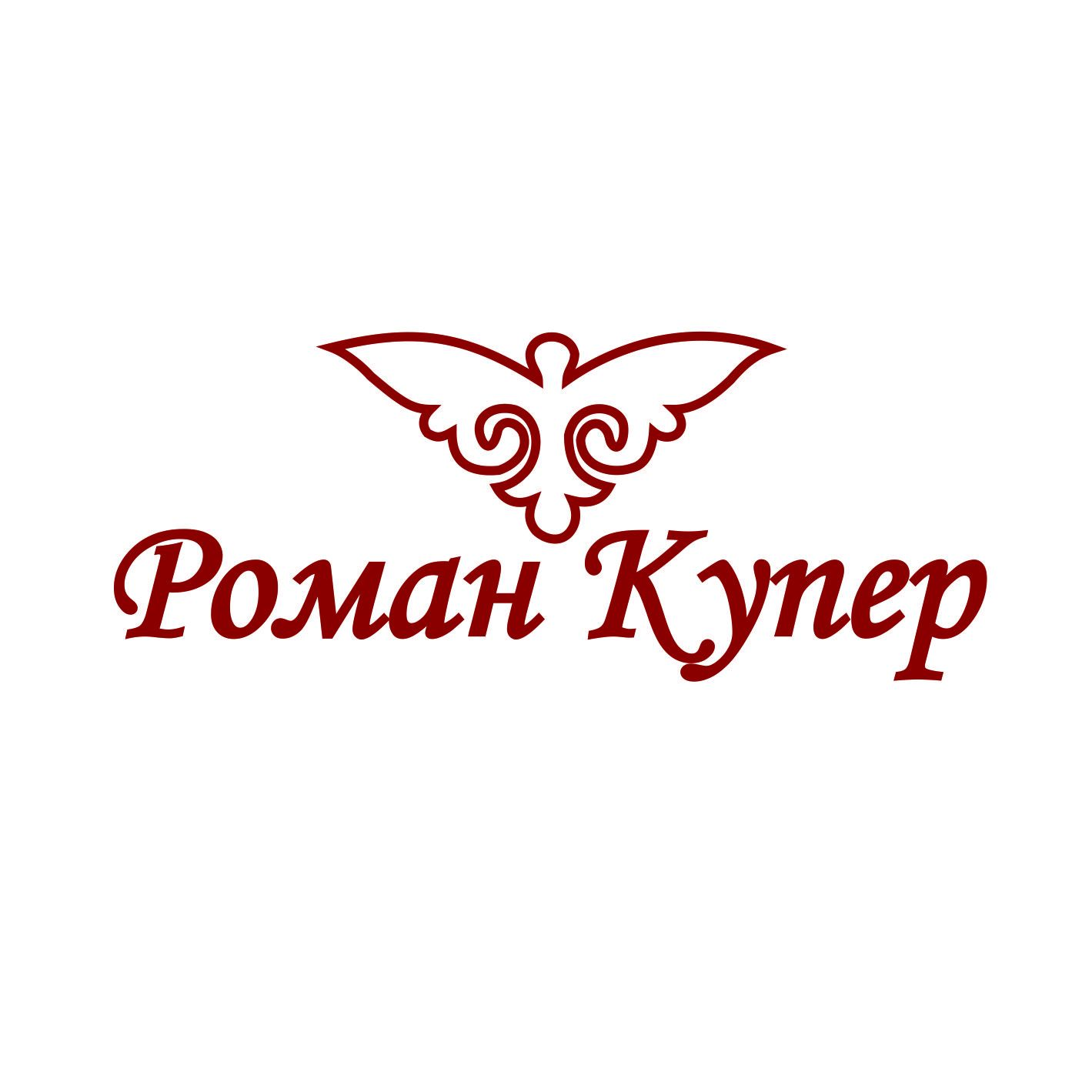 Логотип для шоумена - дизайнер MINT