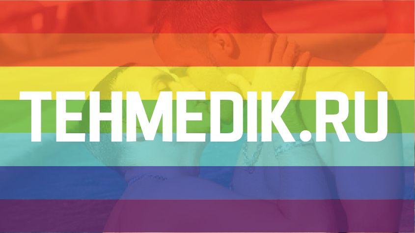 Логотип для интернет-магазина медтехники - дизайнер defechenko