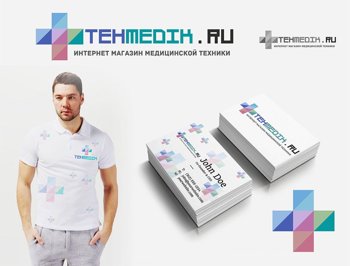 Логотип для интернет-магазина медтехники - дизайнер tagadiz
