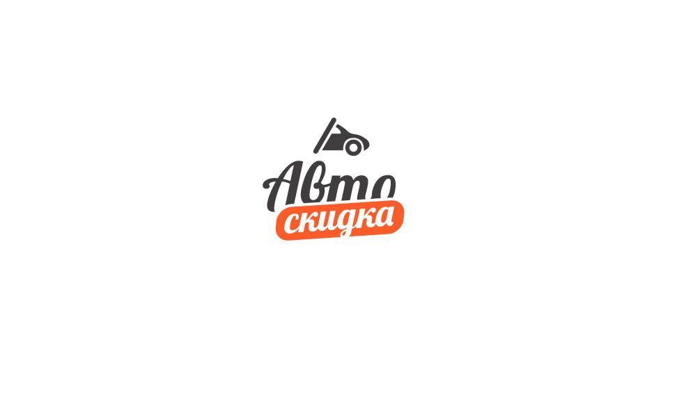 Логотип для скидочного сайта - дизайнер alex_q