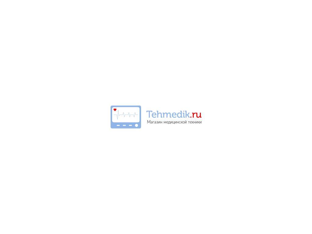 Логотип для интернет-магазина медтехники - дизайнер funk-liquid
