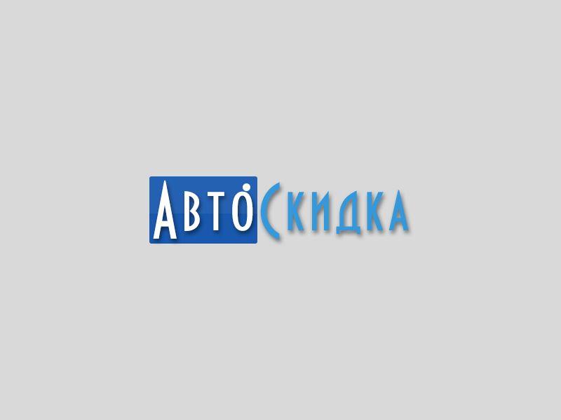 Логотип для скидочного сайта - дизайнер djfrancz