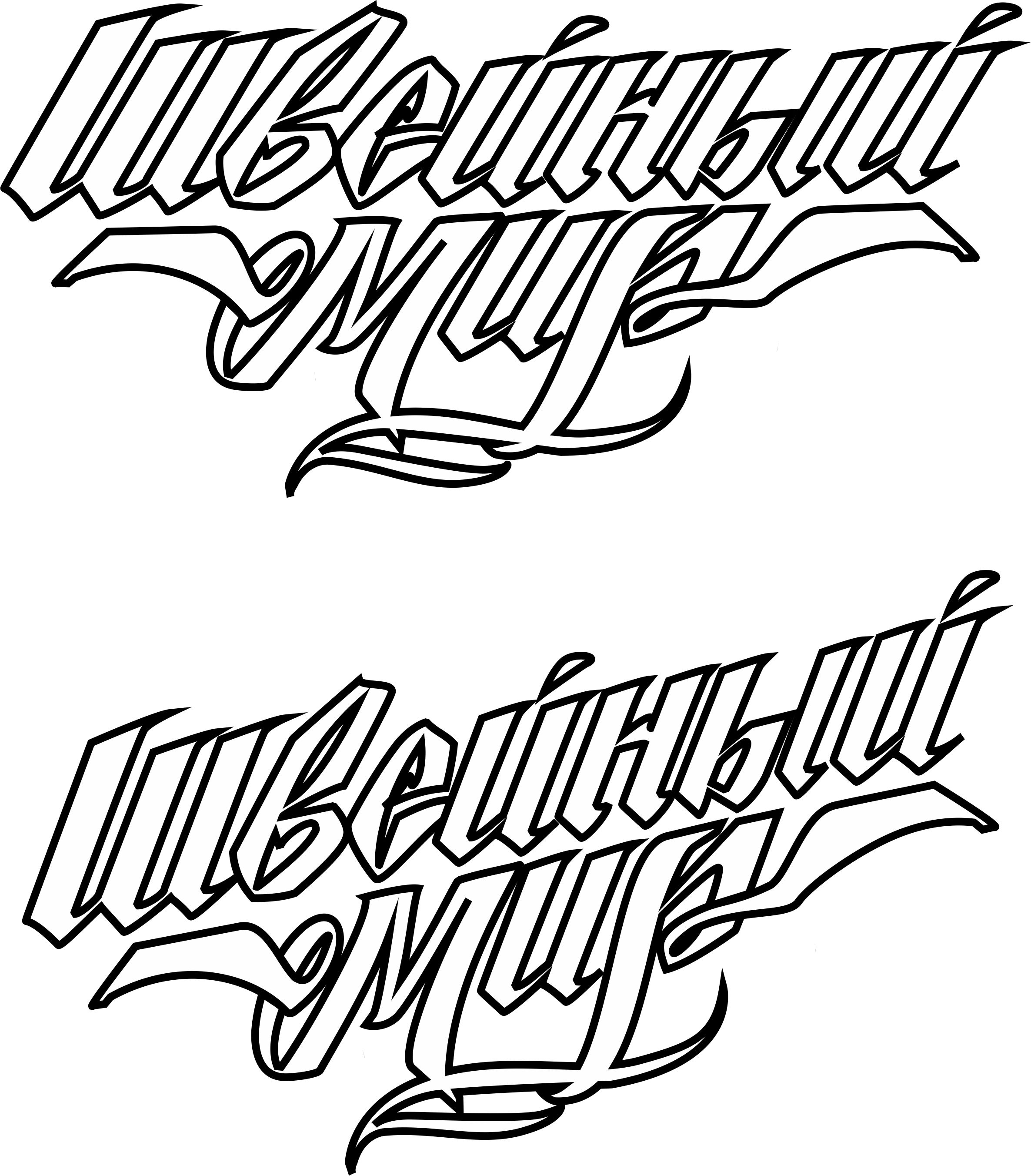 Логотип для ООО Швейный мир - дизайнер Asteroid74