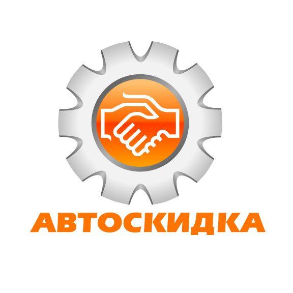 Логотип для скидочного сайта - дизайнер zhutol