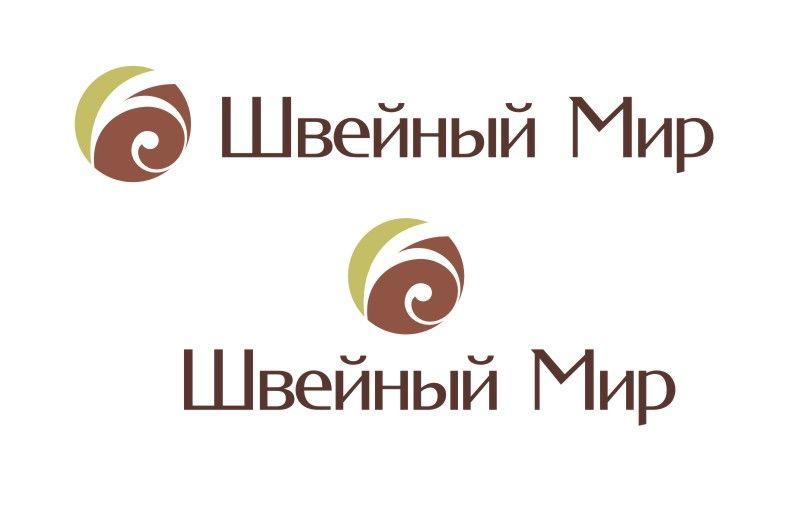 Логотип для ООО Швейный мир - дизайнер Olegik882