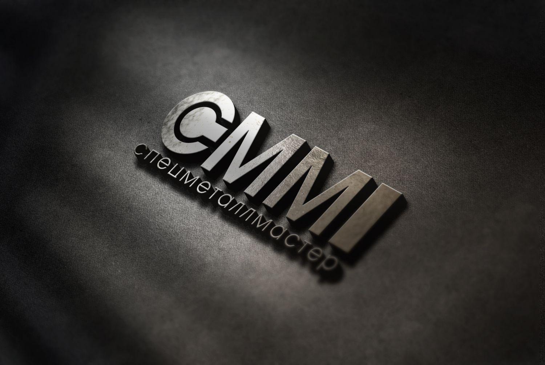 Логотип для металлургической компании - дизайнер AlexDP