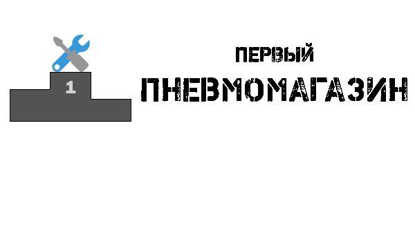 Логотип для магазина компрессорного оборудования - дизайнер Lavreniuk666